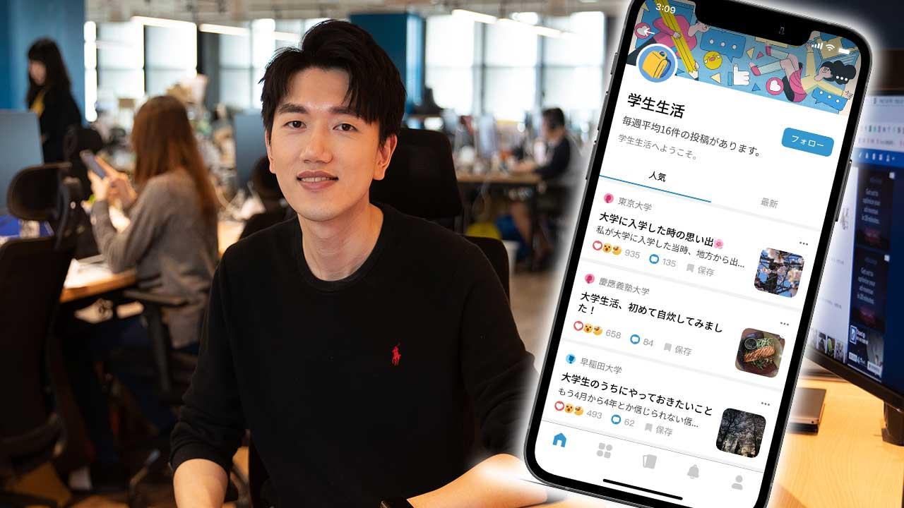 【日経クロストレンド】台湾の大学生9割が使うSNSが上陸 匿名掲示板がなぜブレイク?