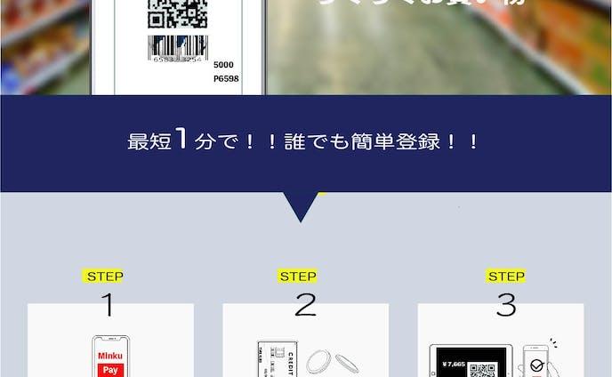 アプリライティングページ