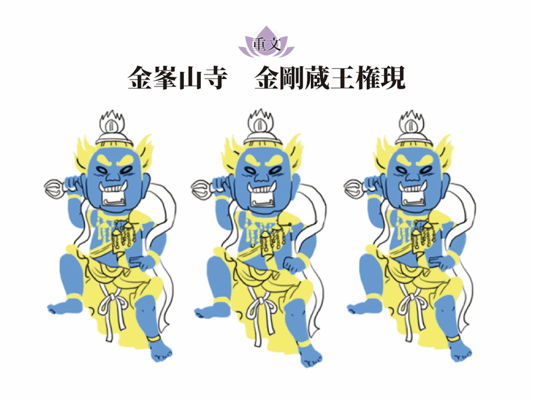 1日1仏像まとめ-1