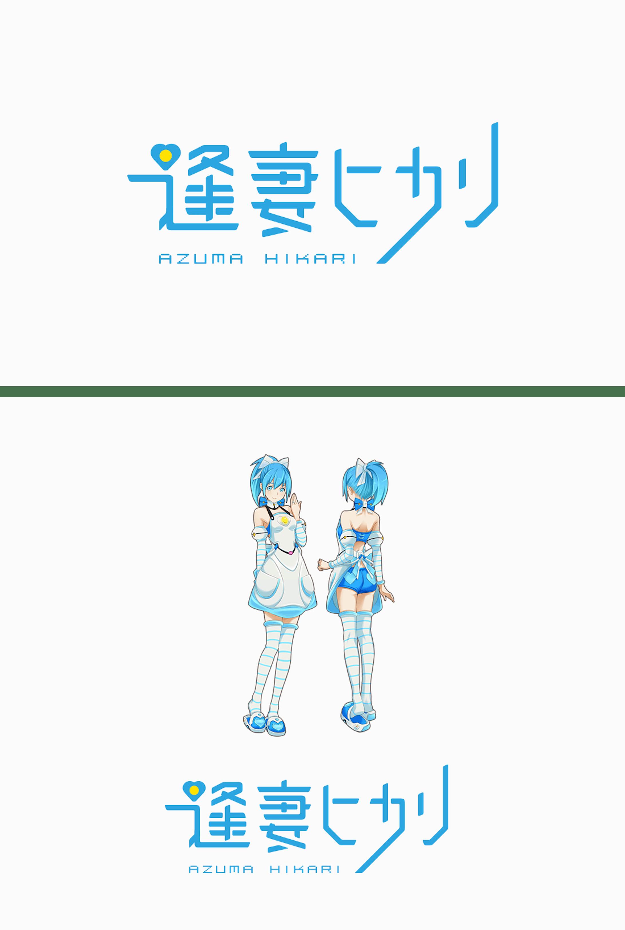 逢妻ヒカリ ロゴデザイン-1