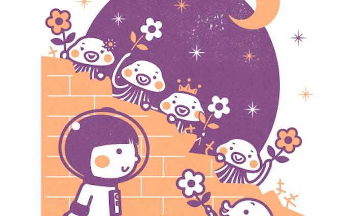 宇宙飛行士 - オリジナル