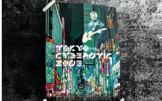 TOKYO CYBERNTIC ZONE | Logo Design