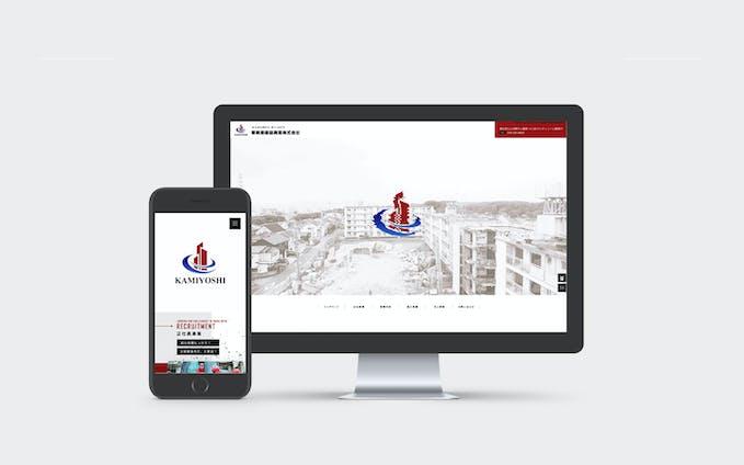 華美善建設興業株式会社 様 Webサイト