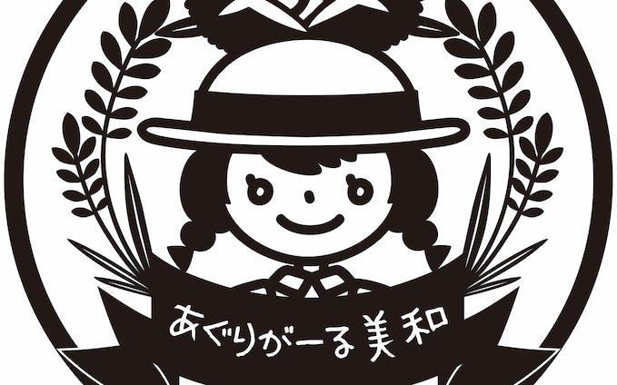 【仕事絵】ロゴデザイン