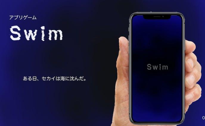 アプリデザイン/バナーデザイン