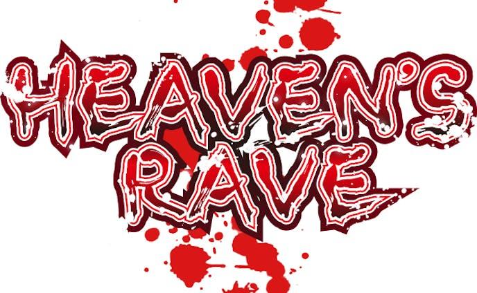 勝手に曲名ロゴ HEAVEN'S RAVE