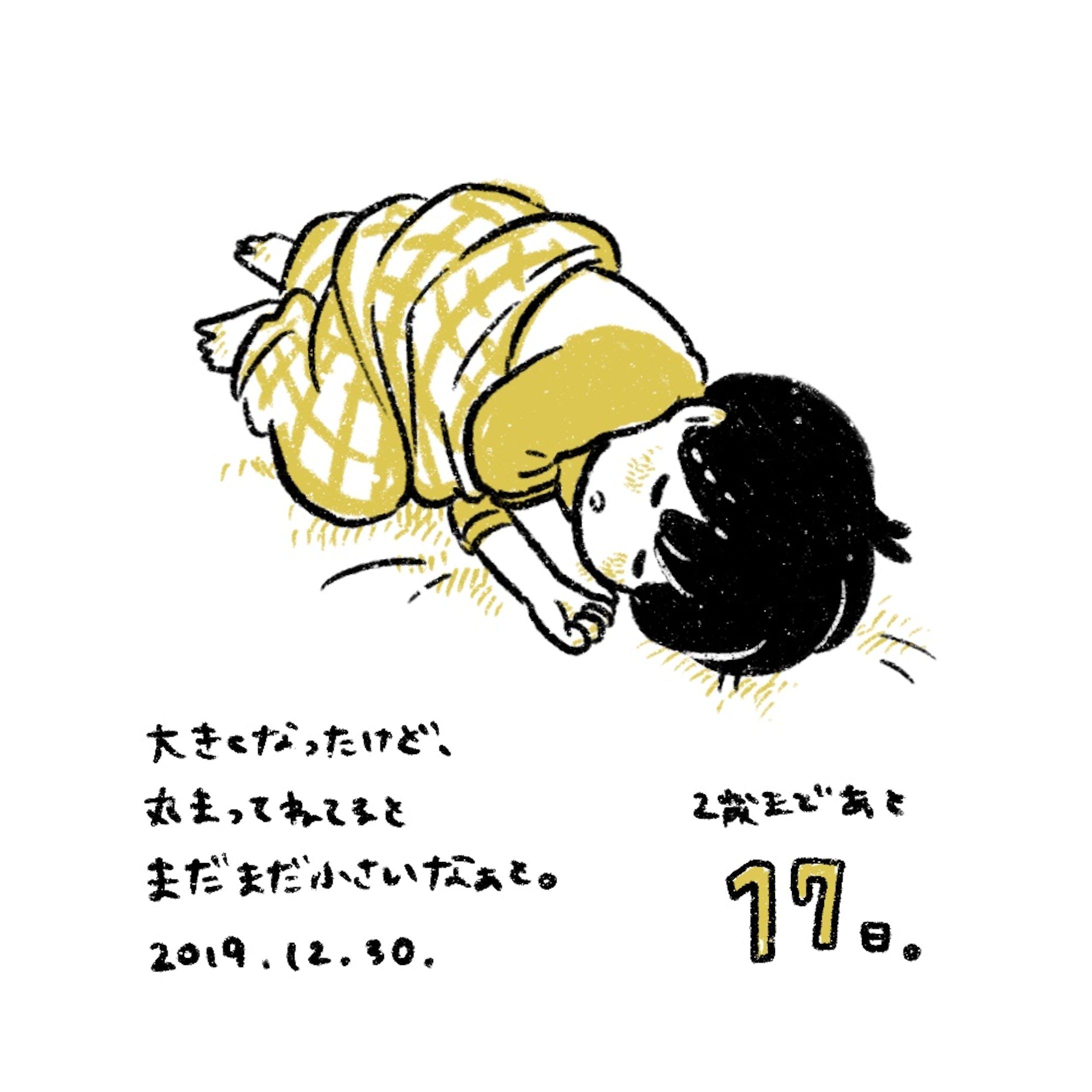 冊子「かぞくをきろく」掲載イラスト|育児イラスト-5