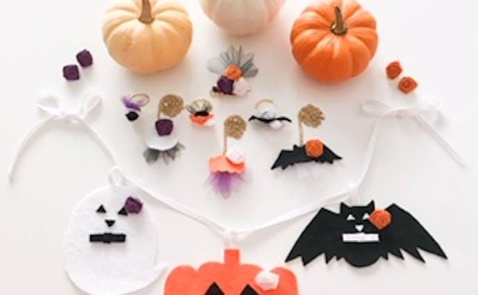 Hitomiiy Halloween 2020