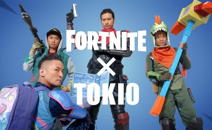 FORTNITE x TOKIO TVCM