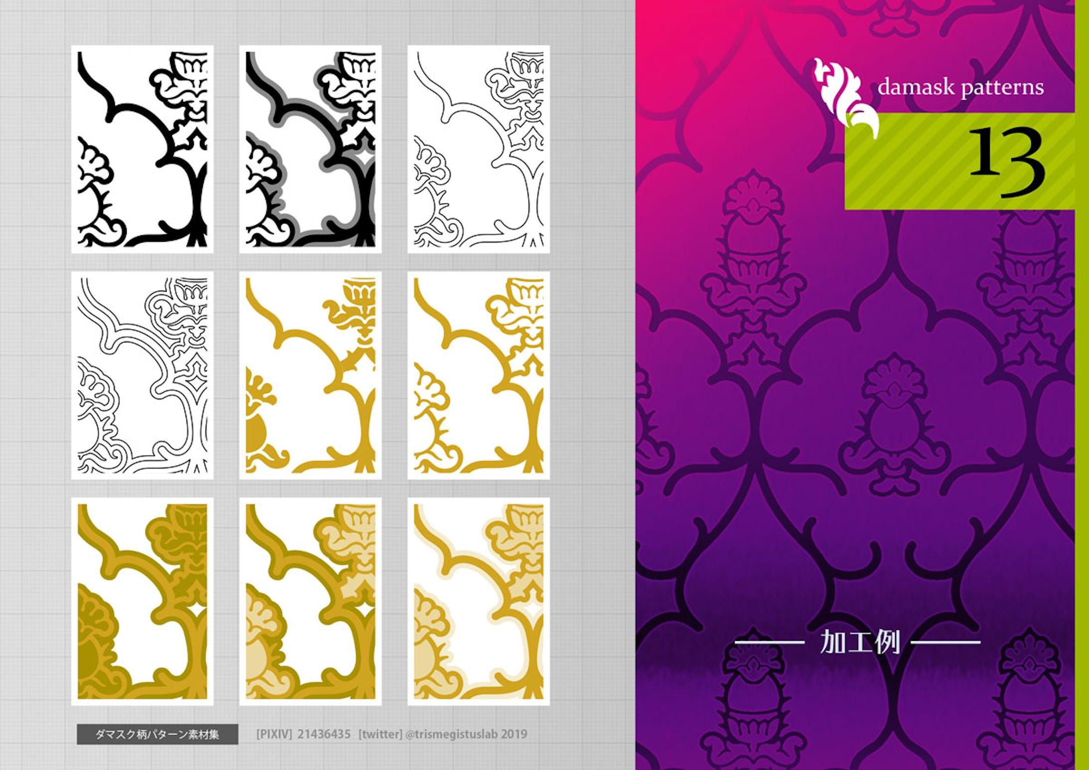 Illustratorでのシームレスパターン作成-14