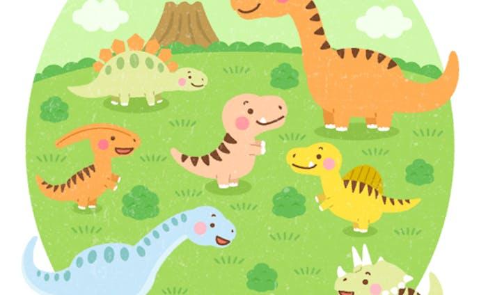 恐竜 - オリジナル