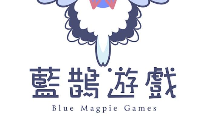 台湾企業ロゴ