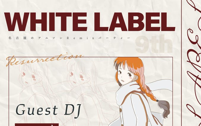 White Label vol.9