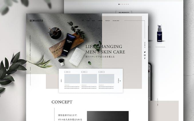 男性化粧品公式サイトデザイン