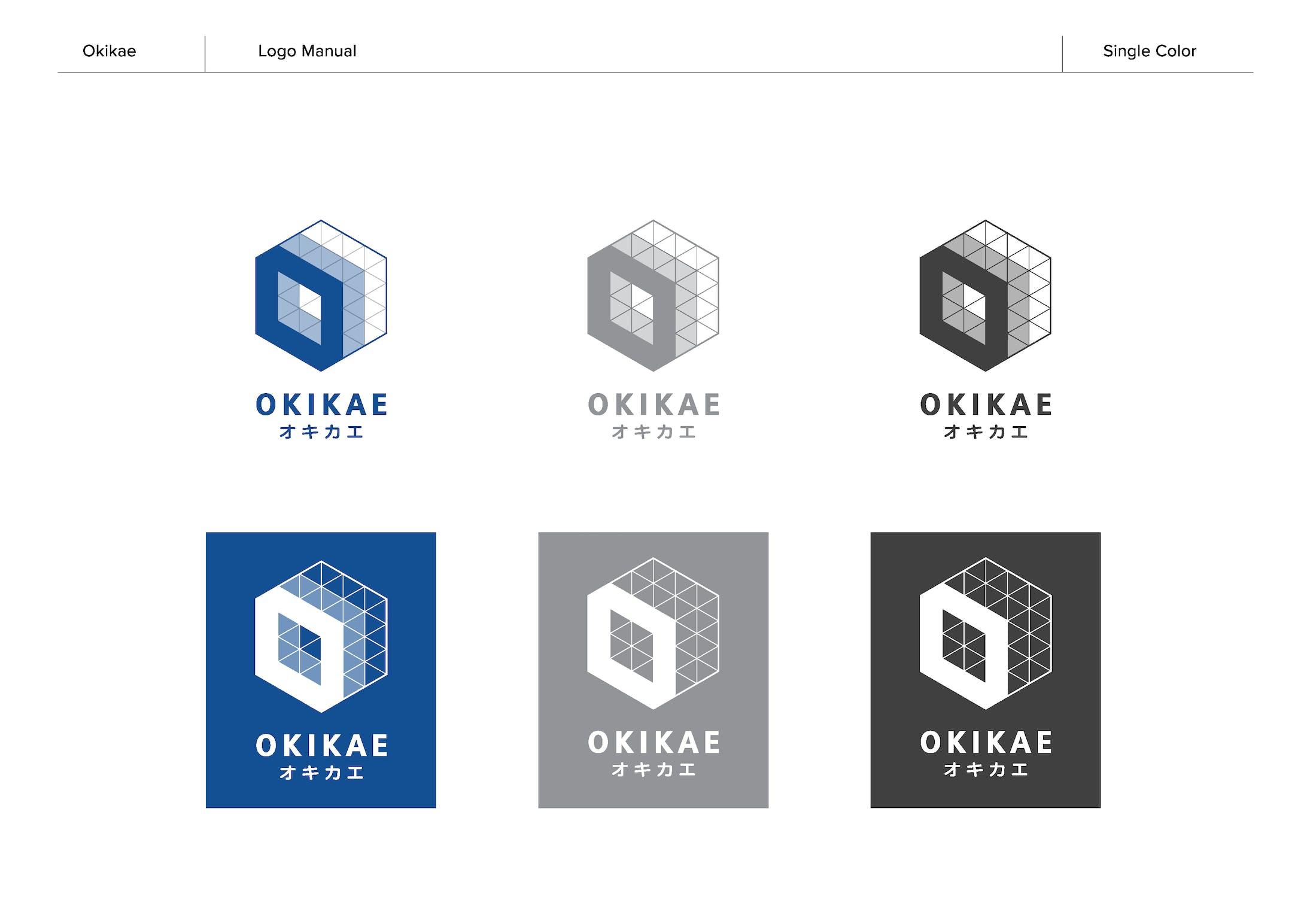 OKIKAE Logo-6