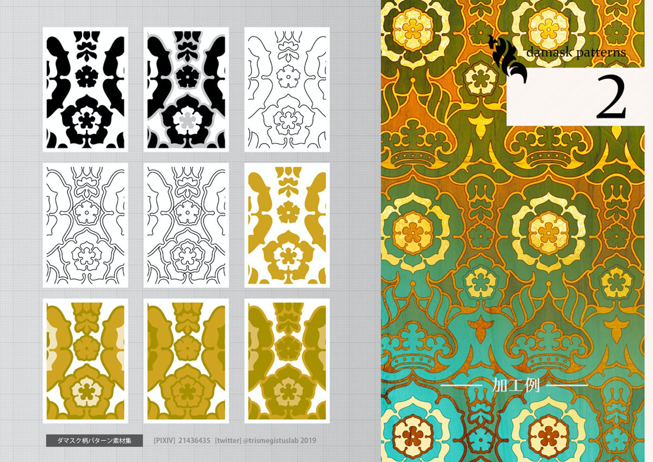 Illustratorでのシームレスパターン作成-3