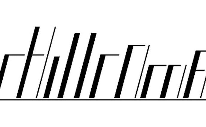 CHILL COMA バンドロゴ