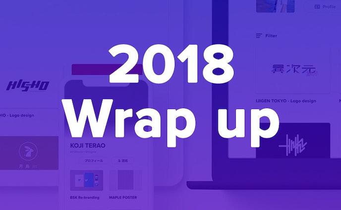 foriio 2018 wrap up