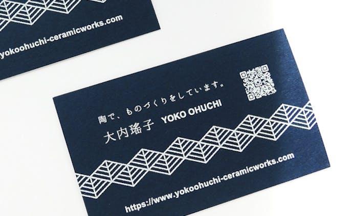 名刺デザイン|作家カード