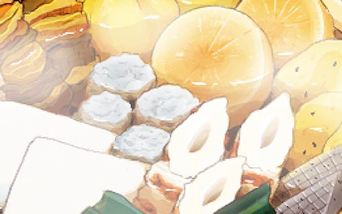 栄養バランス食 おでんの健康パワー!(おいしい健康)
