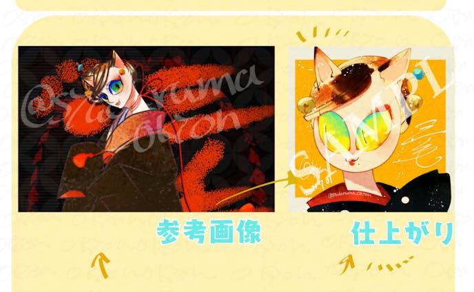 Commission Sample【SKIMA】