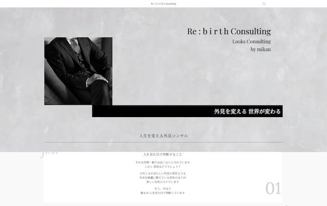 webディレクター、本