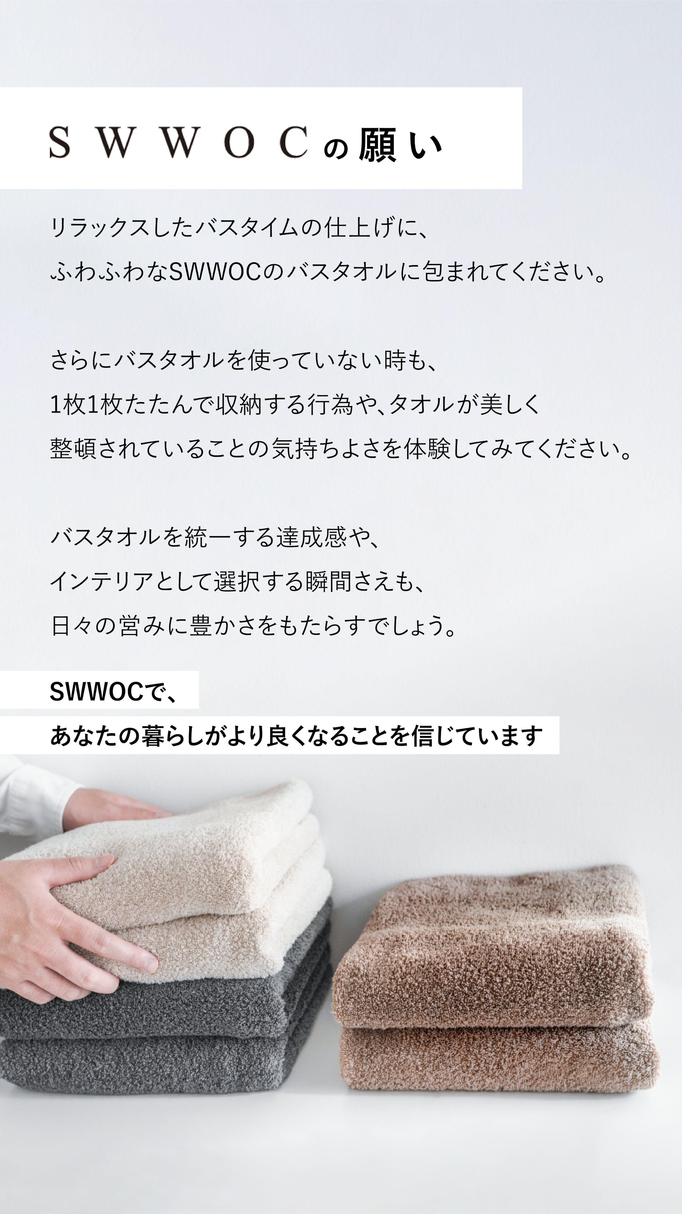 <SWWOC様> Instagramストーリー画像-4