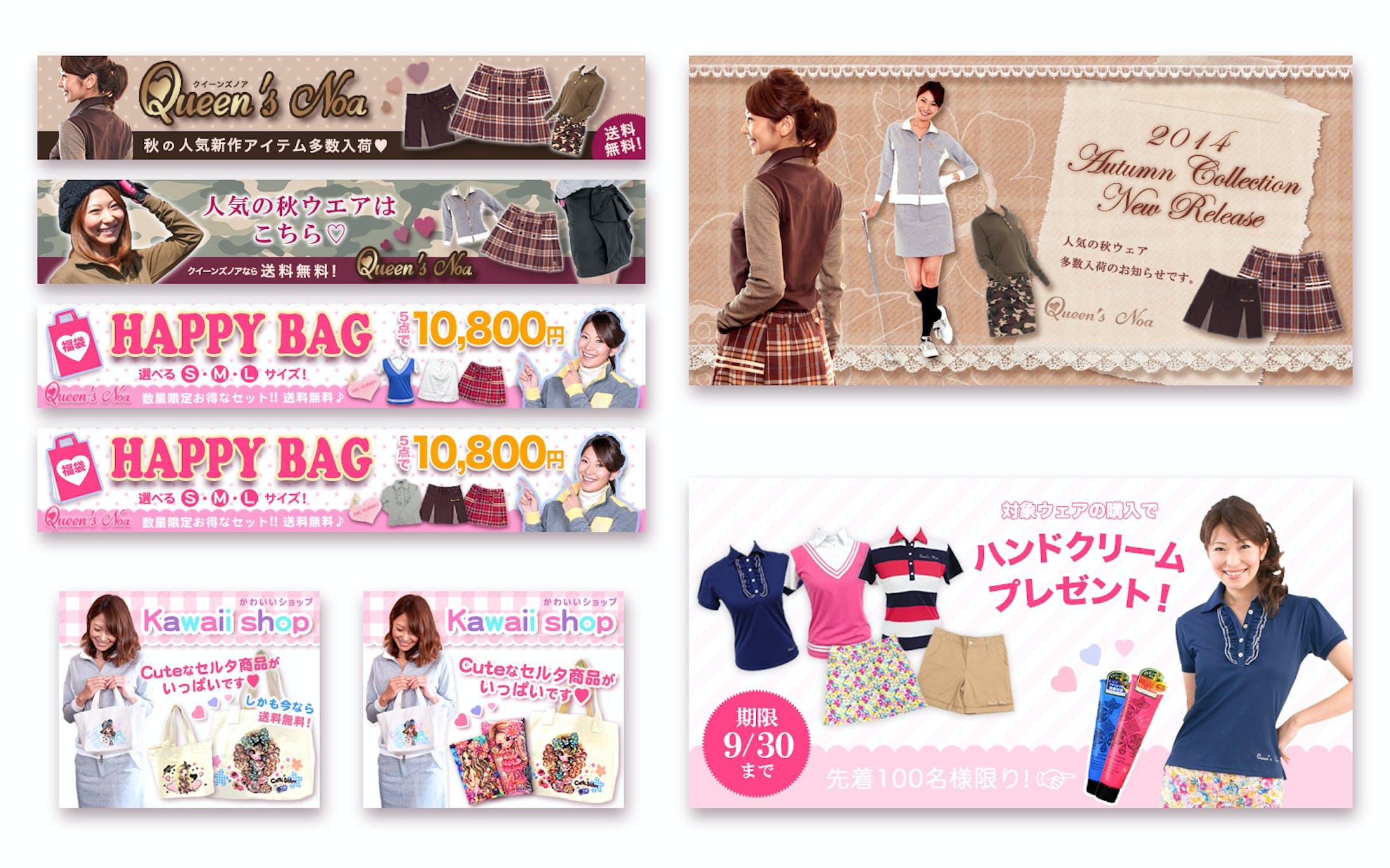 ショッピングサイト_バナー-1