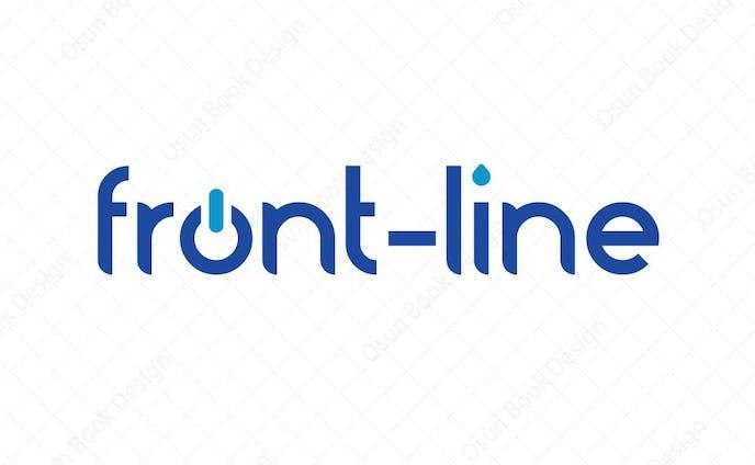 front line さま ロゴデザイン