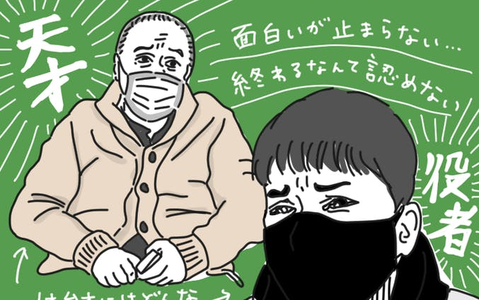 シネマ・ドラマイラスト