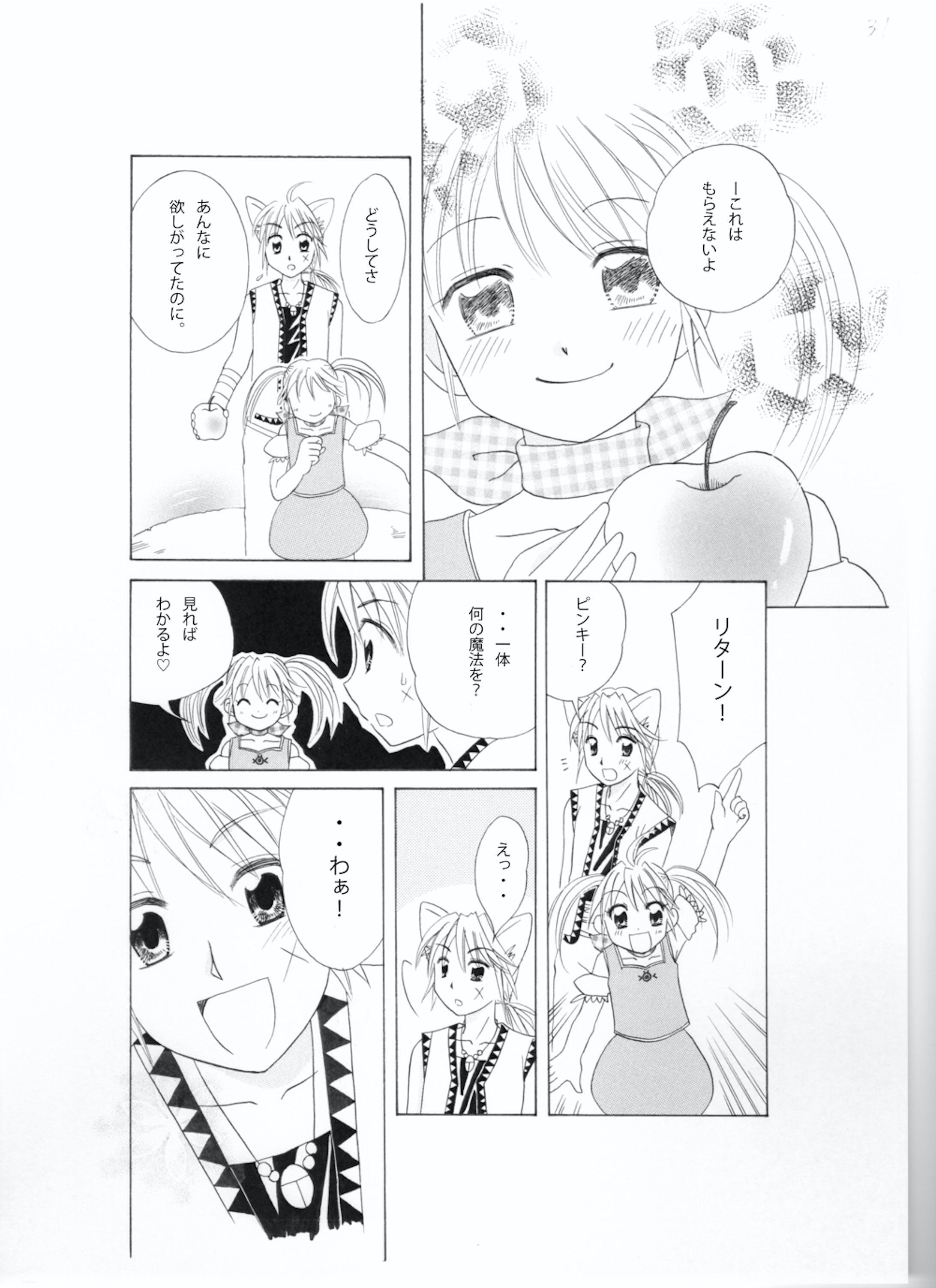 少女漫画-3