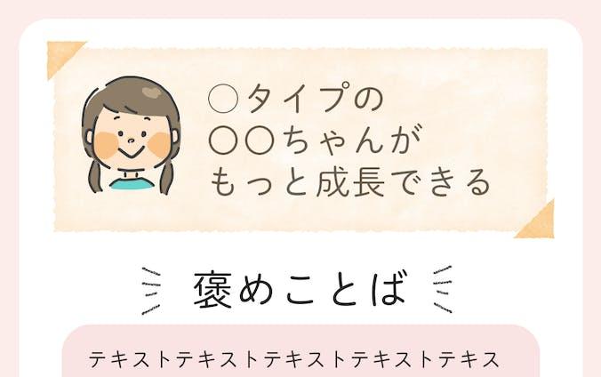 マツダユカ様 レッスン特典用画像