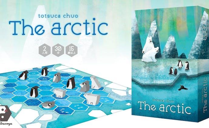 ボードゲーム『The arctic』