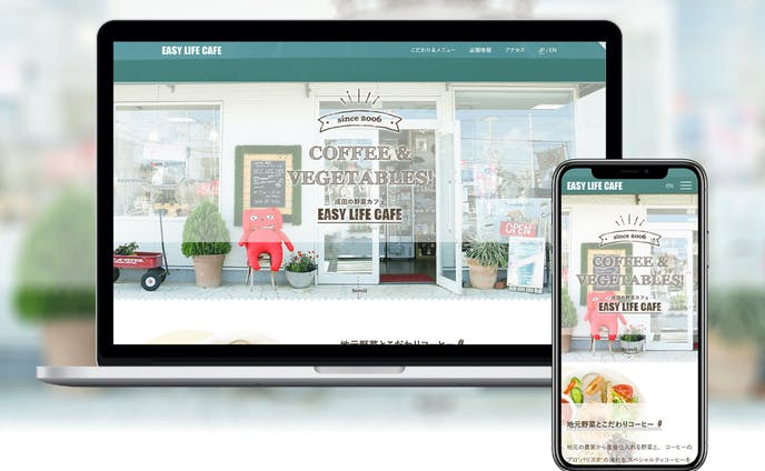 Cafe homepage