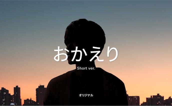 Tani Yuuki_Thumbnail design for youtube