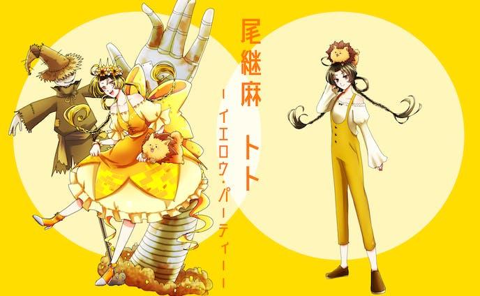 童話×ダブルクロス3rd