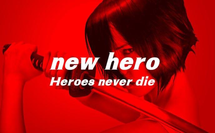 フリーフォント「NEW HERO」