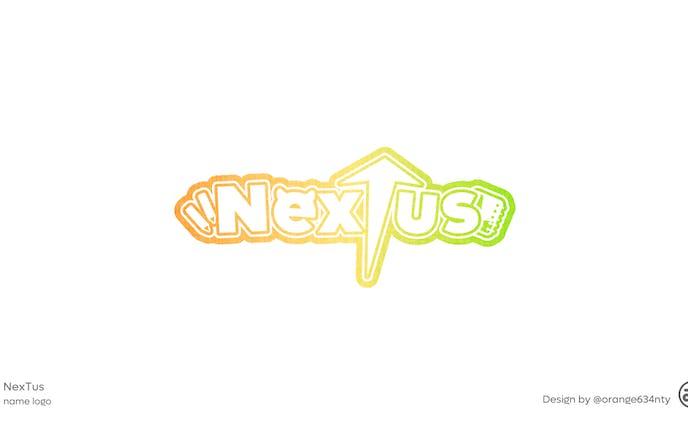 「NexTus」ロゴ作成