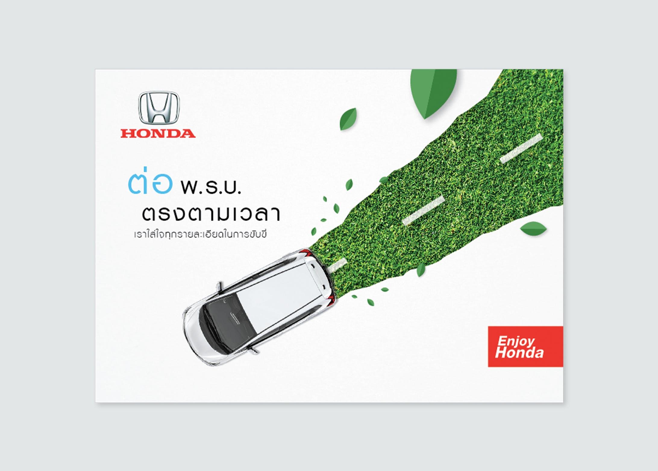 Honda Thailand-3