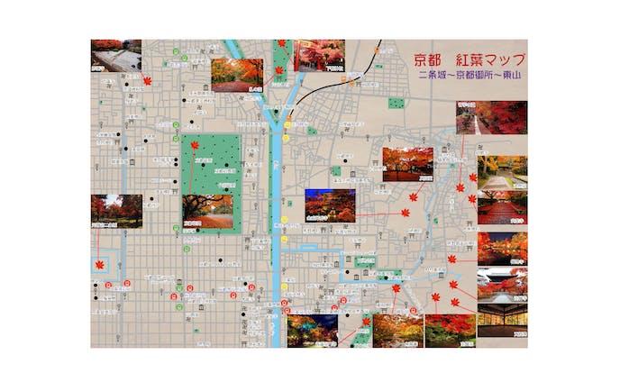 京都東山 紅葉MAP