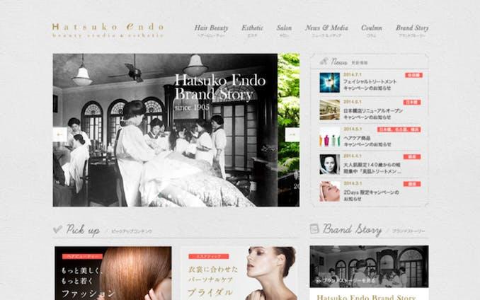 Hatsuko Endo - Beauty studio & esthetic website