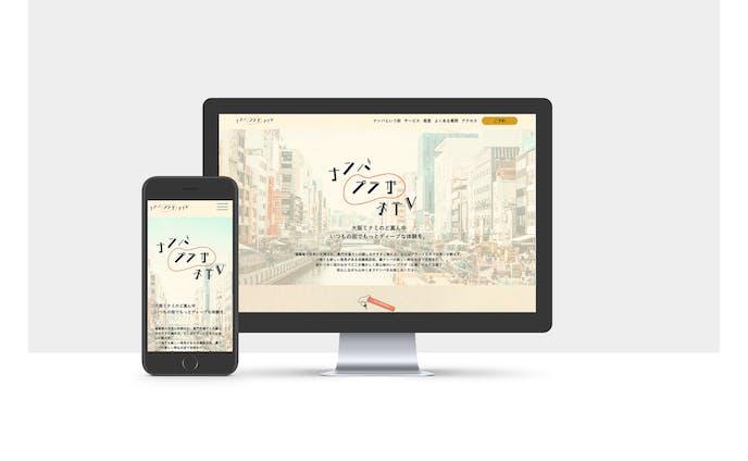 【desktop】hotel