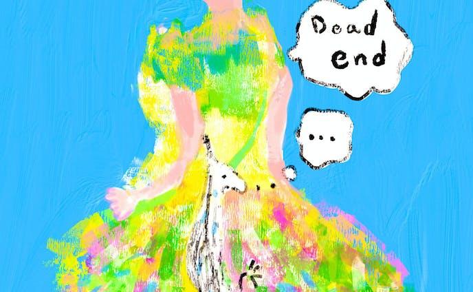 イラスト【dead end】