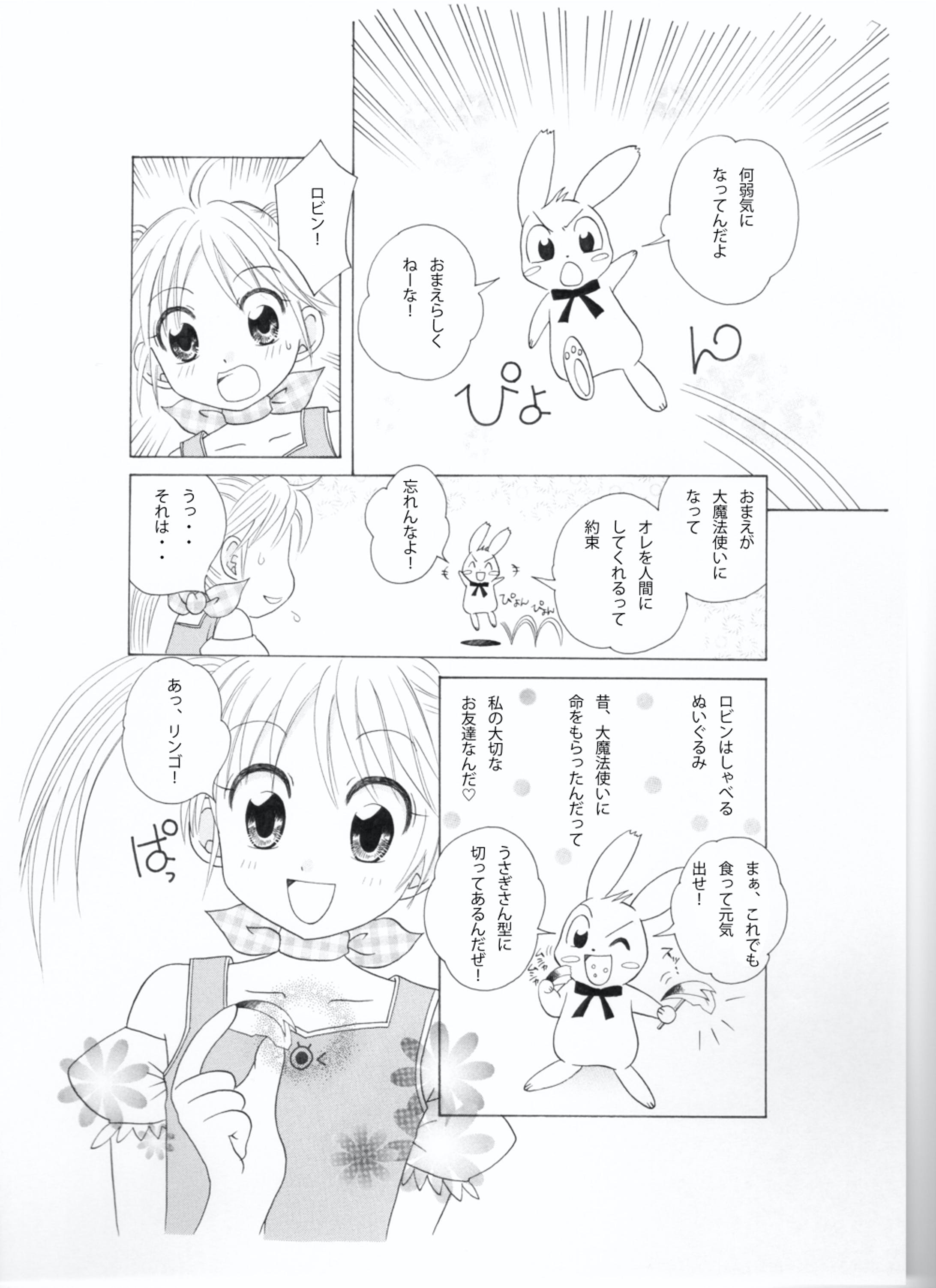 少女漫画-2