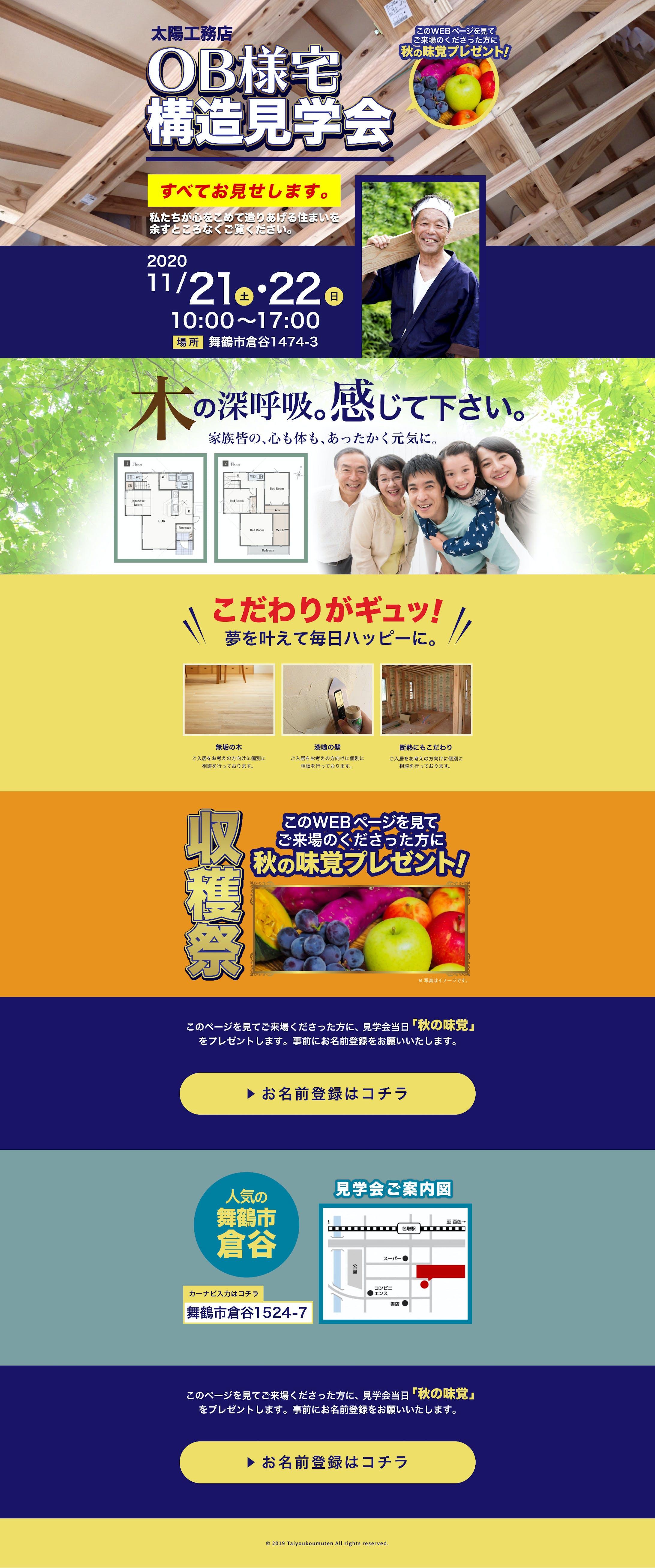 LPデザイン・コーディング-2