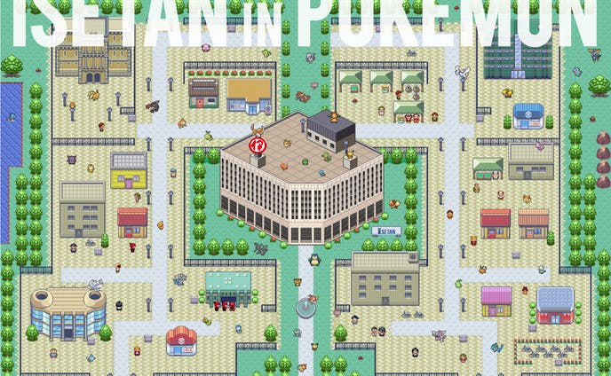 POKÉMON × ISETAN art