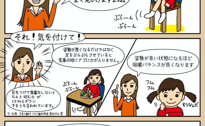 シャルドネ アップライトチェア 紹介イラスト
