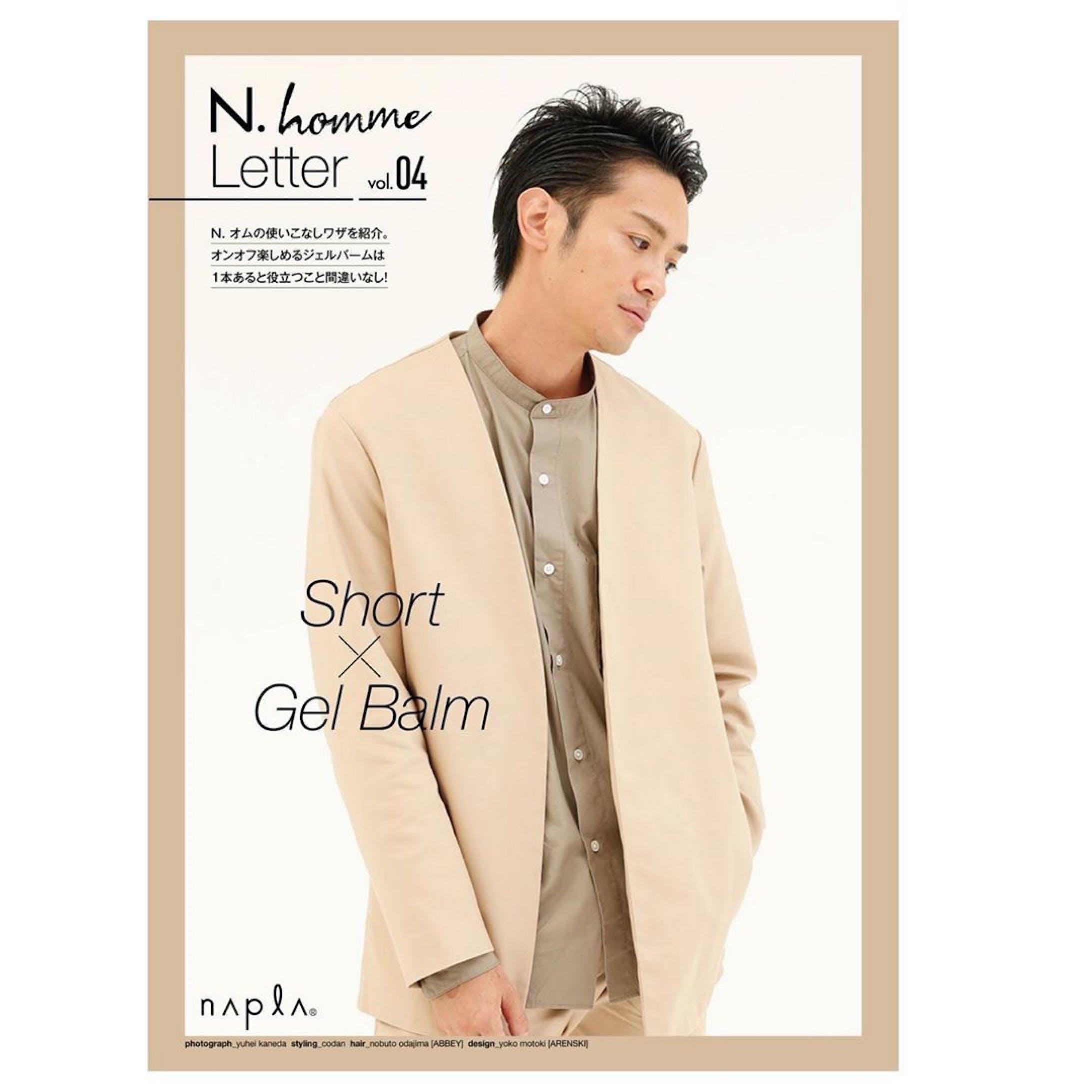 N. HOMME(株式会社napla)-4