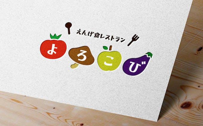 イベント ロゴデザイン