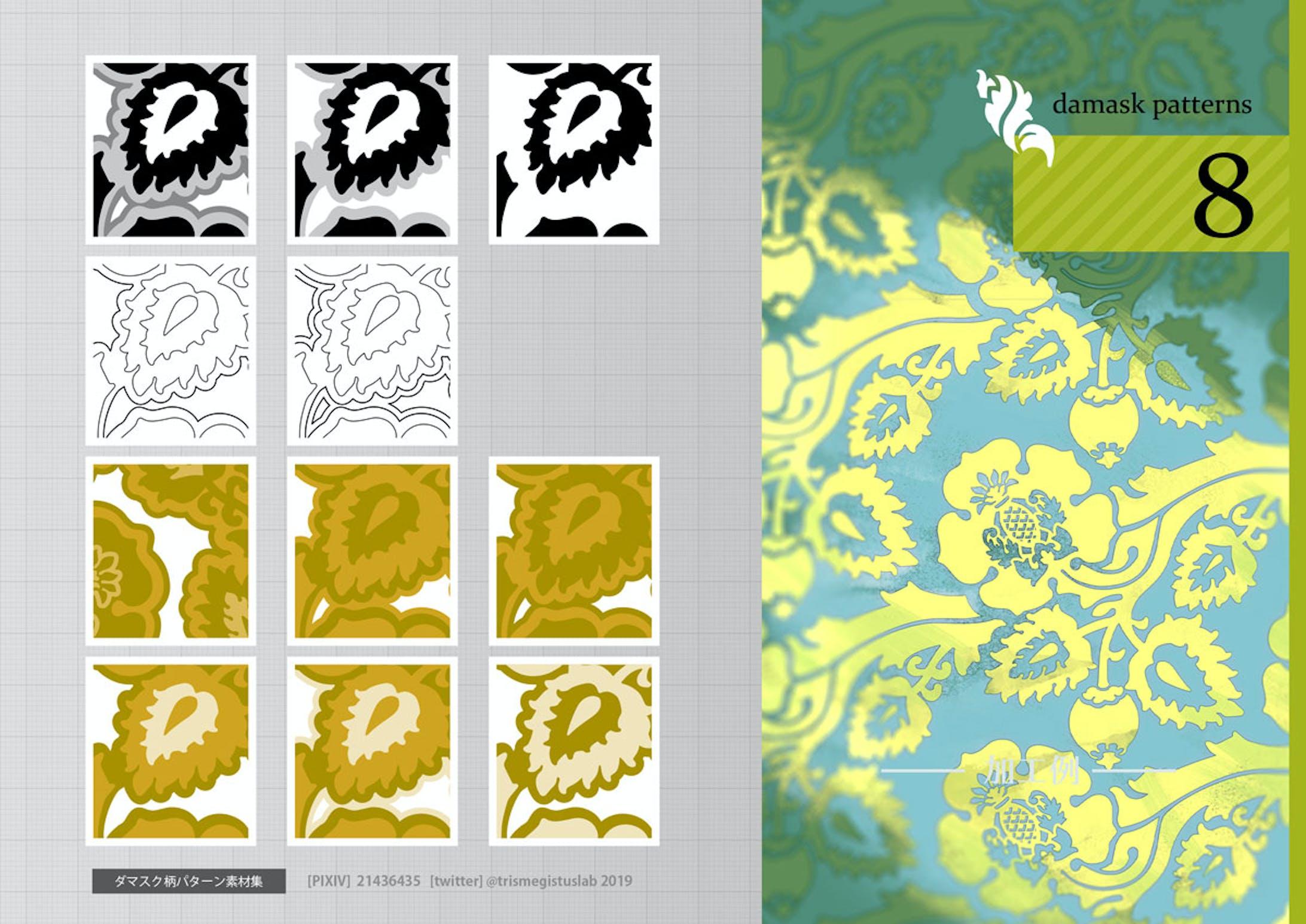 Illustratorでのシームレスパターン作成-9